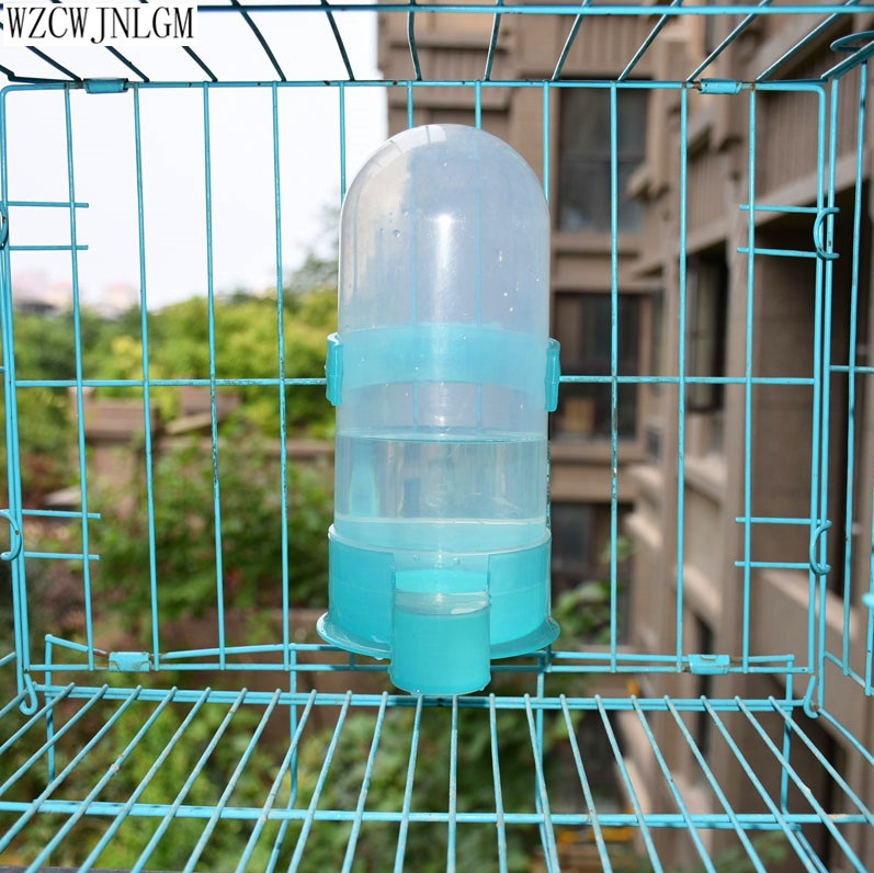 Bird feeder automatic drinker bird food container pigeons drinking water feeding dual use parrot pet supplies1pcs