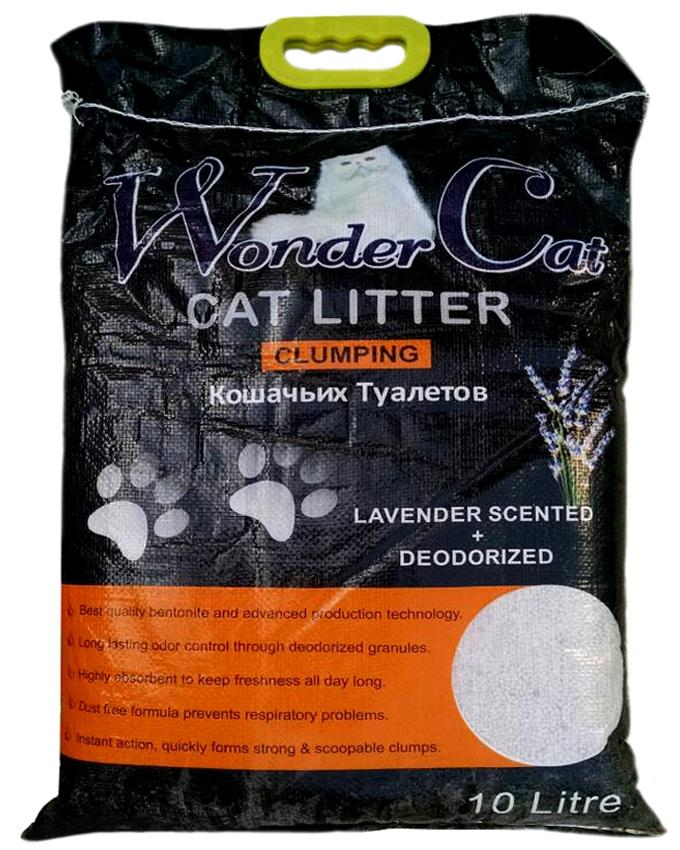 Wonder Cat Litter Lavender Perfume