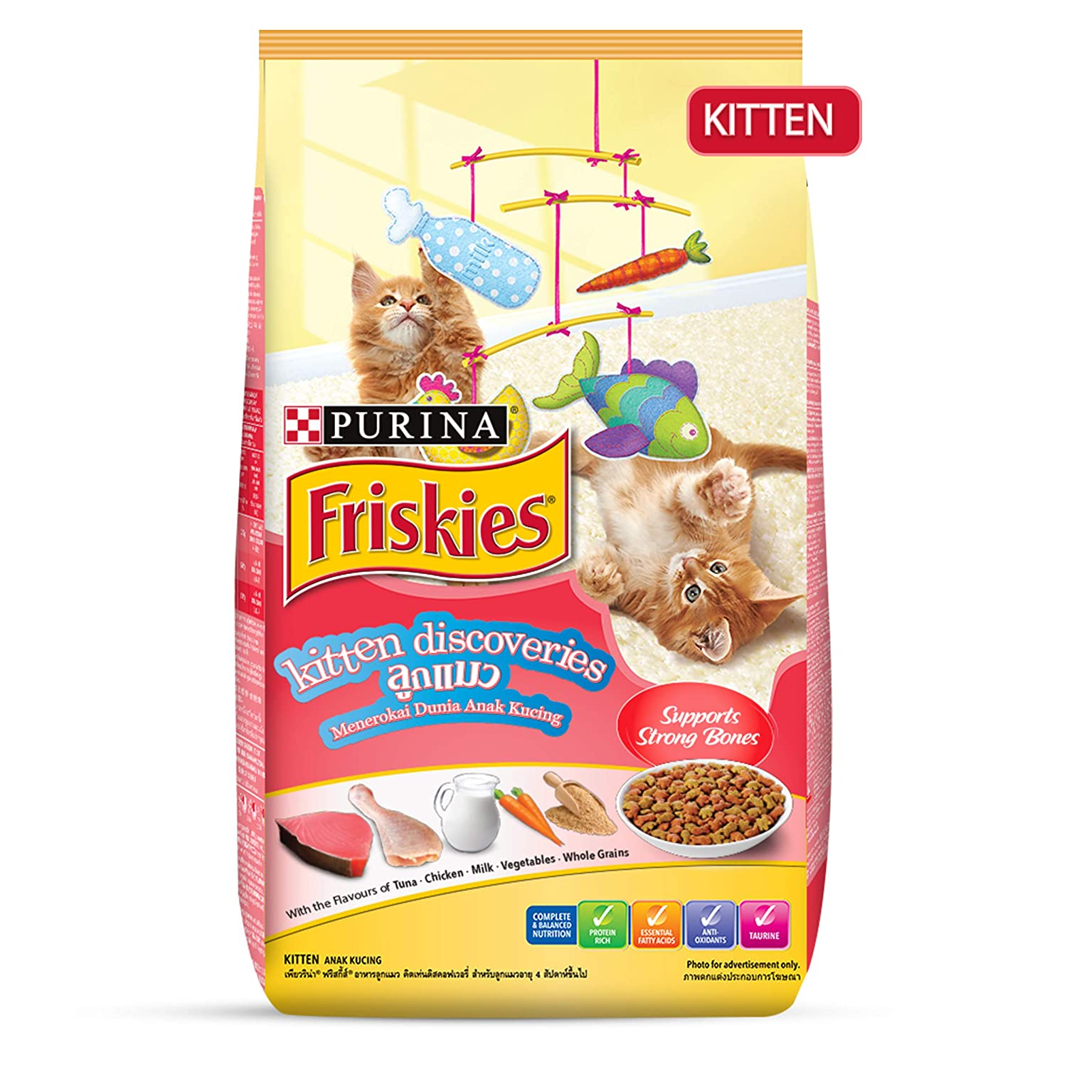 Friskies Kitten Discoveries - Pet Food - Pet Store - Pet supplies