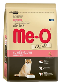 Me-O-Gold Indoor Cat Food