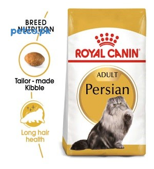 Royal Canin Wet Food Pouches / Jelly - Pet Food - Pet Store - Pet supplies