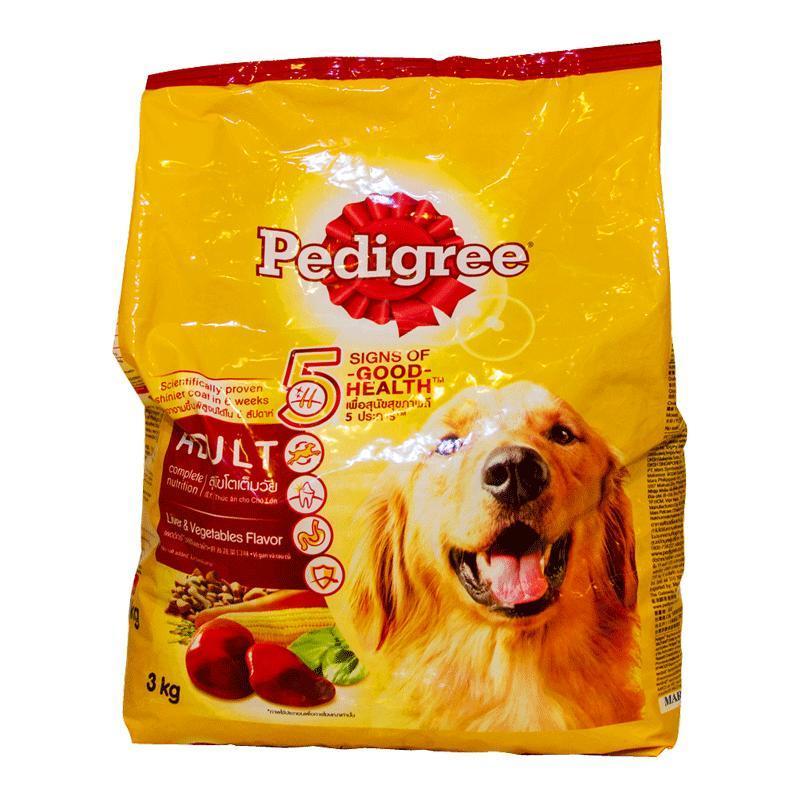 Pedigree Dog Food Adult Liver & Vegetable - Pet Food - Pet Store - Pet supplies