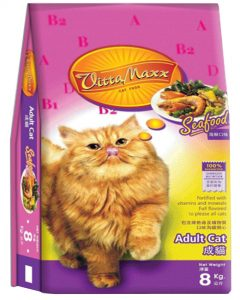 Vittamax Cat Food Sea Food - Pet Food - Pet Store - Pet supplies
