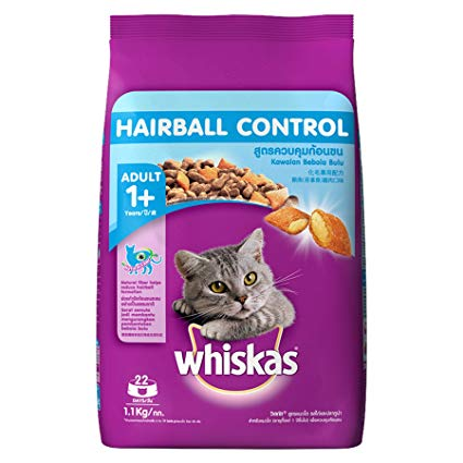 Whiskas Cat Food Hairball Control 1.2KG