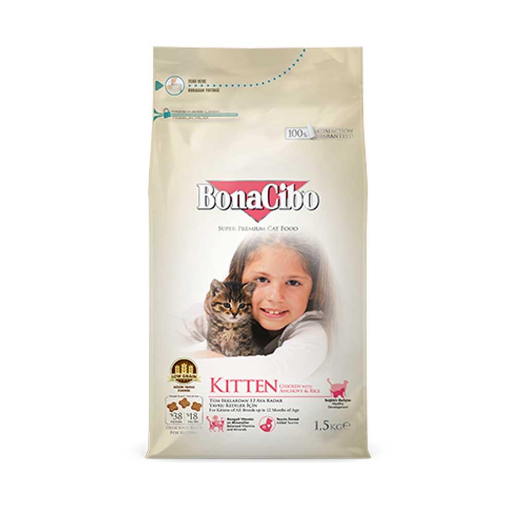Bonacibo Kitten Food – 1.5 KG - Pet Food - Pet Store - Pet supplies