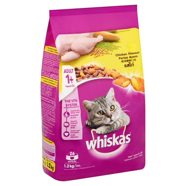 Whiskas Cat Food Adult With Chicken 1.2kg - Pet Food - Pet Store - Pet supplies