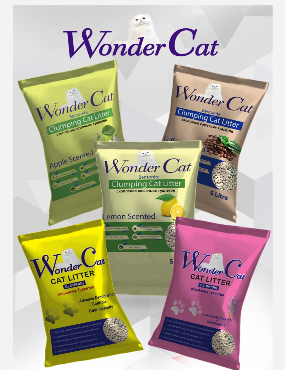 Wonder Cat Litter Lemon & Coffee