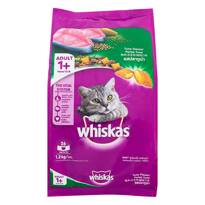 Whiskas Cat Food With Tuna 1.2kg - Pet Food - Pet Store - Pet supplies