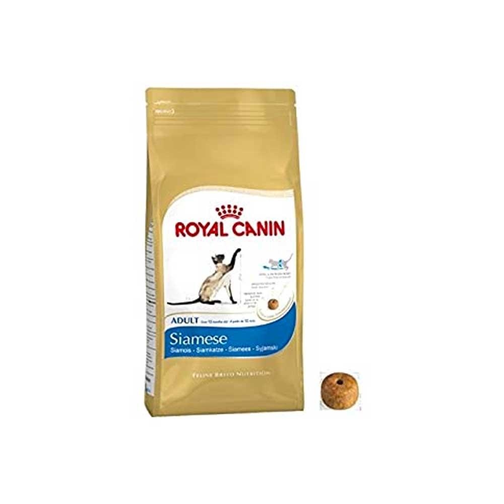 Royal Canin Siamese Adult Cat Food – 2 Kg - Pet Food - Pet Store - Pet supplies