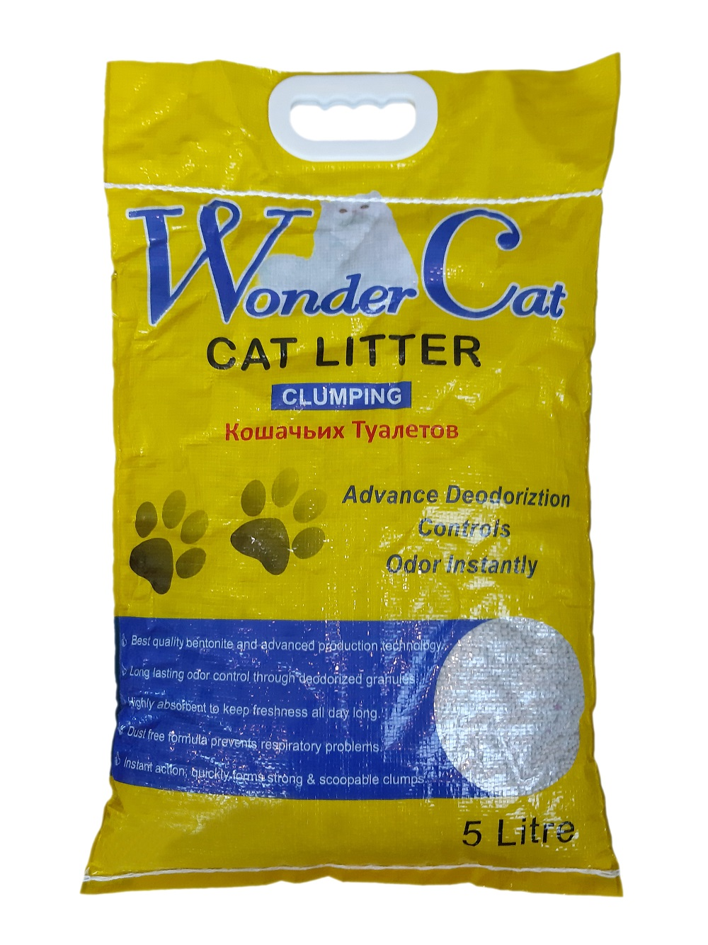 Wonder Cat Litter Deoderized No Scent - 5Litre
