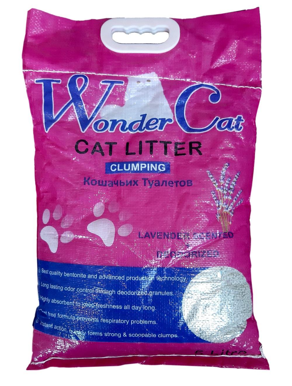 Wonder Cat Litter Lavender Perfume - Pet Accessories - Pet Store - Pet supplies