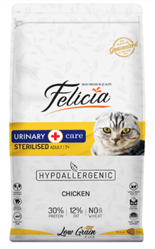 Felicia Low Grain Sterilized Urinary Cat Food With Chicken - Pet Food - Pet Store - Pet supplies
