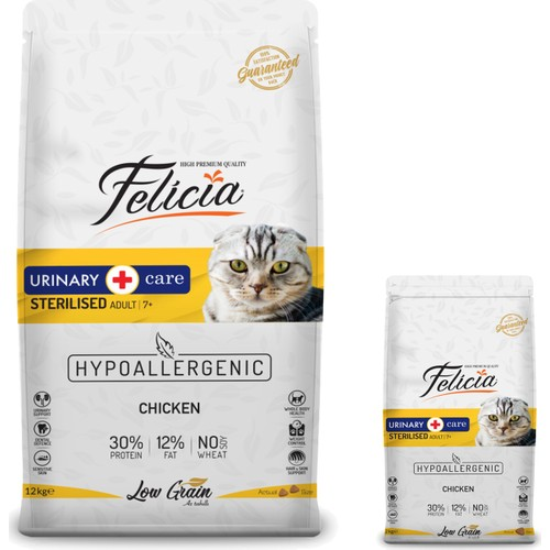 Felicia Low Grain Sterilized Urinary Cat Food With Chicken