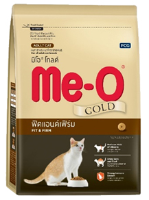 Me-O-Gold Cat Food Fit And Firm